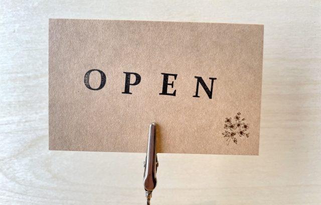 鍼灸院開業される先生必見!鍼灸院を開業するのに必要な手続きとは?
